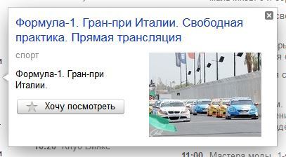 http://content.foto.my.mail.ru/bk/ddemidov/3/h-668.jpg