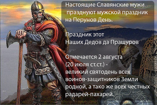 Поздравления с днем рождения для воина