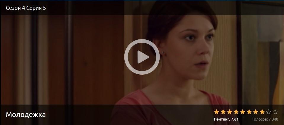 Тотали Спайс 12345 сезон  смотреть онлайн мультфильм