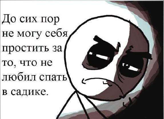 http://content.foto.my.mail.ru/community/4etkie_prikoli/_groupsphoto/h-22915.jpg