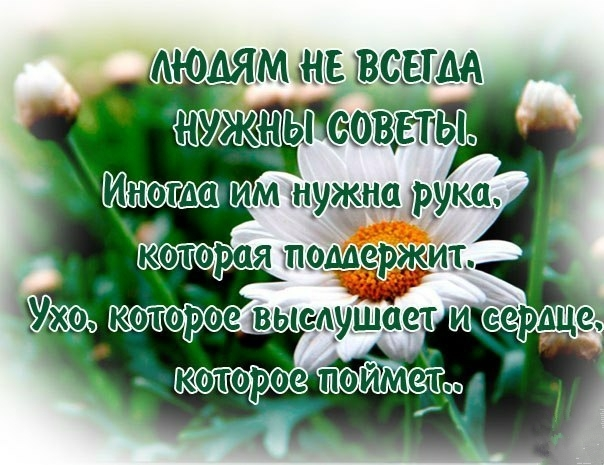 http://content.foto.my.mail.ru/community/amour1/_groupsphoto/h-18009.jpg