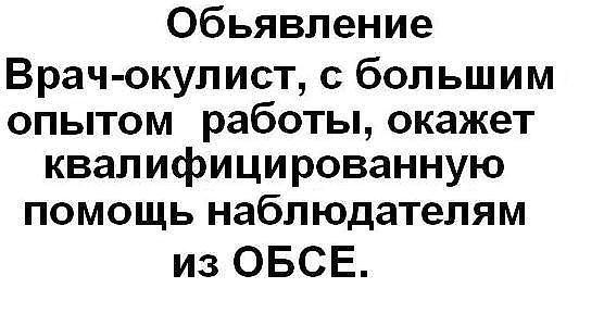 Наша борьба за свою страну, за свободу завершится нашей победой, - Турчинов - Цензор.НЕТ 7024