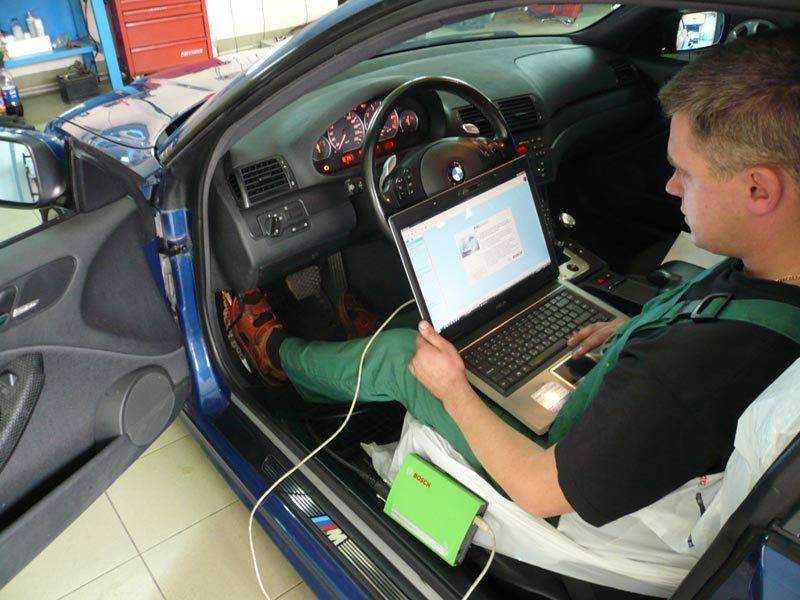 бюджетное диагностика автомобиля в белгороде объявлений
