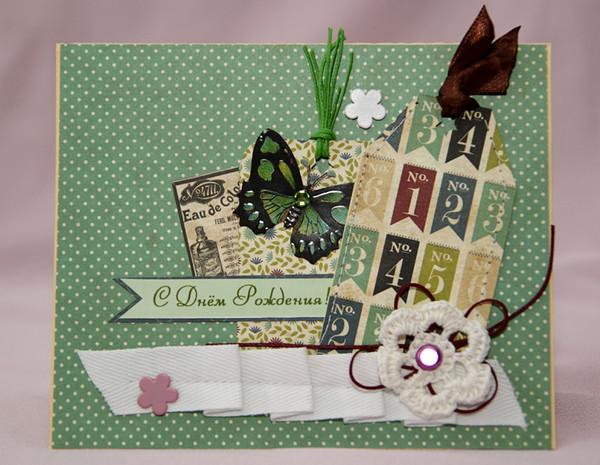 Рукодельные открытки