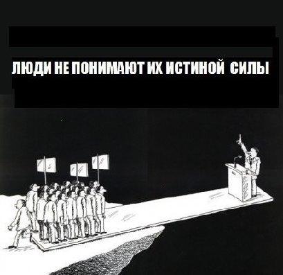 Внеочередные выборы в Раду проходят честно и прозрачно, - ЦИК - Цензор.НЕТ 9819