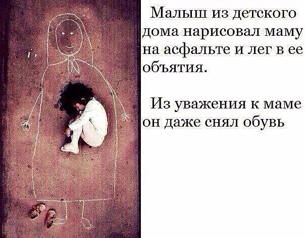 http://content.foto.my.mail.ru/community/funny_cards/_groupsphoto/h-10175.jpg