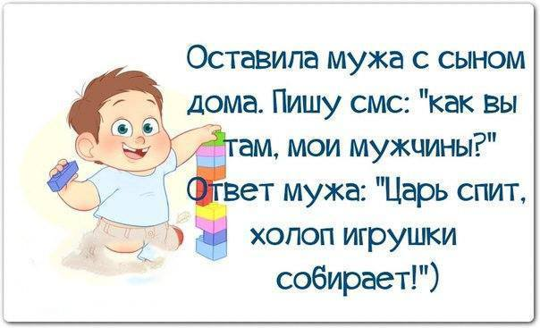 http://content.foto.my.mail.ru/community/funny_cards/_groupsphoto/h-11515.jpg