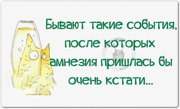 http://content.foto.my.mail.ru/community/funny_cards/_groupsphoto/h-11517.jpg