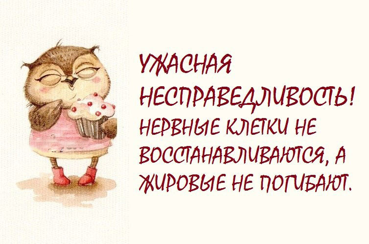 http://content.foto.my.mail.ru/community/funny_cards/_groupsphoto/h-8249.jpg