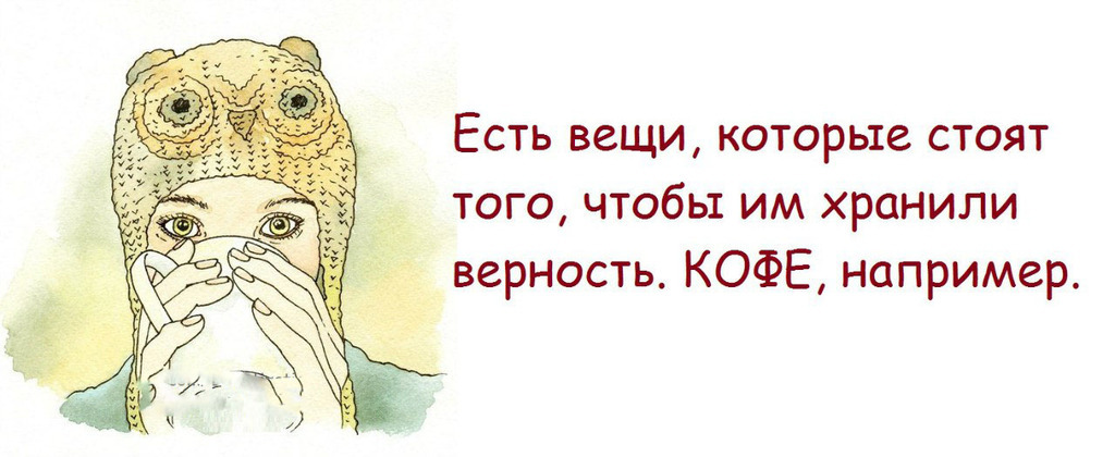 http://content.foto.my.mail.ru/community/funny_cards/_groupsphoto/h-8253.jpg