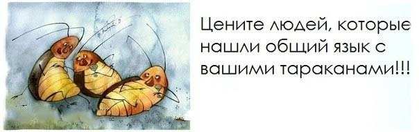 http://content.foto.my.mail.ru/community/funny_cards/_groupsphoto/h-9569.jpg