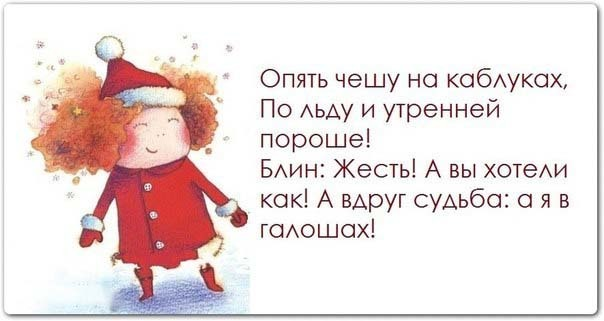 http://content.foto.my.mail.ru/community/funny_cards/_groupsphoto/h-9577.jpg
