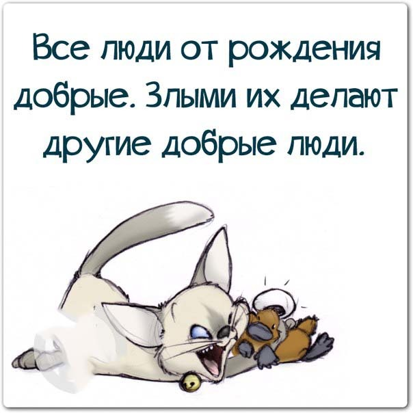 http://content.foto.my.mail.ru/community/funny_cards/_groupsphoto/h-9665.jpg