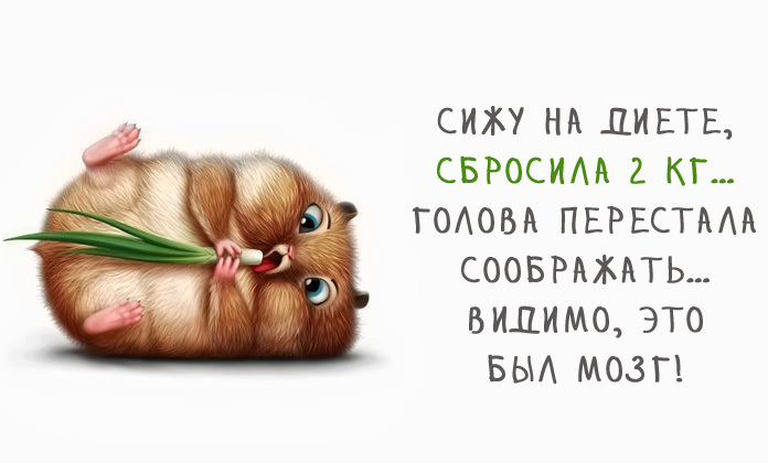 http://content.foto.my.mail.ru/community/funny_cards/_groupsphoto/h-9944.jpg