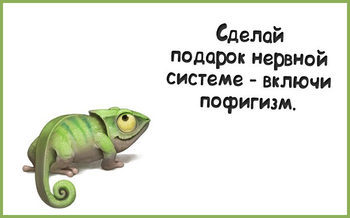 http://content.foto.my.mail.ru/community/funny_cards/_groupsphoto/h-9963.jpg