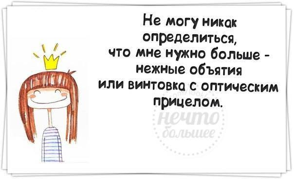 http://content.foto.my.mail.ru/community/funny_cards/_groupsphoto/h-9966.jpg