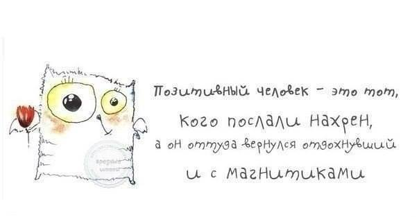 http://content.foto.my.mail.ru/community/funny_cards/_groupsphoto/h-9973.jpg