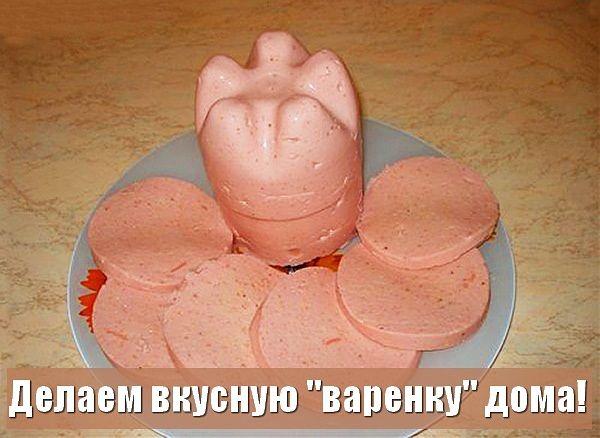 Как сделать колбасу в домашних условиях без кишок из курицы