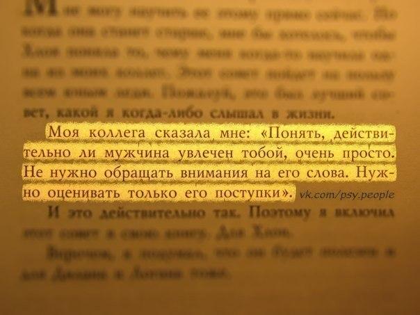 http://content.foto.my.mail.ru/community/psy.blog/_groupsphoto/h-10.jpg