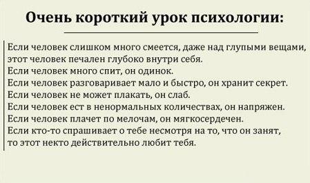 http://content.foto.my.mail.ru/community/psy.blog/_groupsphoto/h-20.jpg