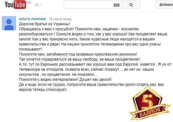 Климкин обсудил с Лавровым мирный план Порошенко и договорился направить усилия на его поддержку - Цензор.НЕТ 5604