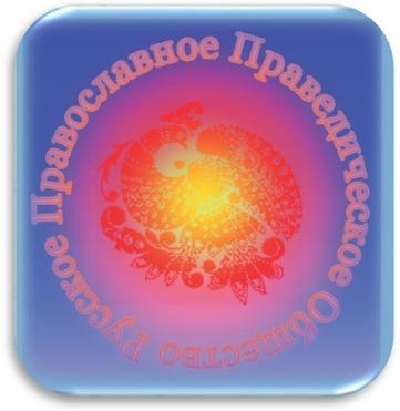 http://content.foto.my.mail.ru/community/russian_pravedic/russian_pravedic_foto/i-1.jpg