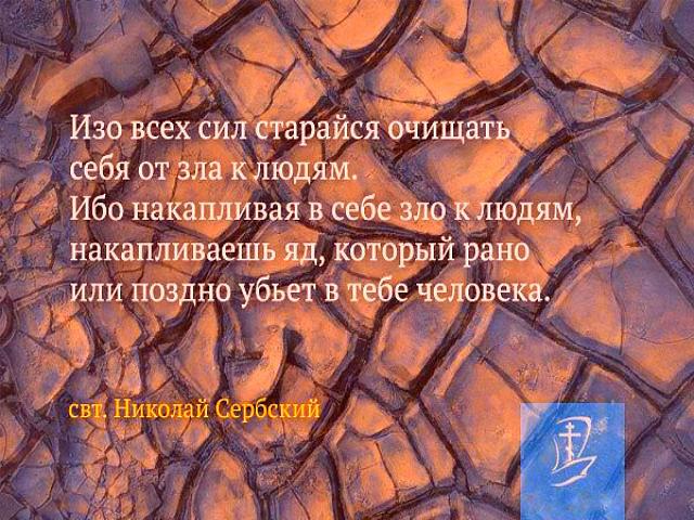 http://content.foto.my.mail.ru/community/slavaboguzavsjo/_groupsphoto/h-2881.jpg
