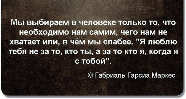 http://content.foto.my.mail.ru/community/the.philosophers/_groupsphoto/h-5799.jpg