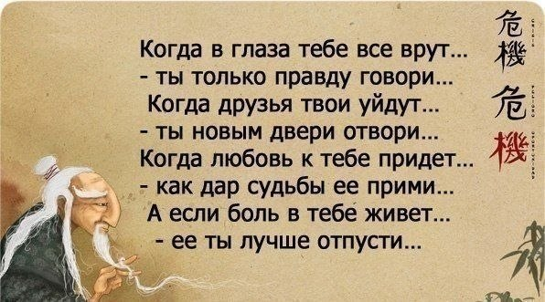 http://content.foto.my.mail.ru/community/the.philosophers/_groupsphoto/h-5806.jpg