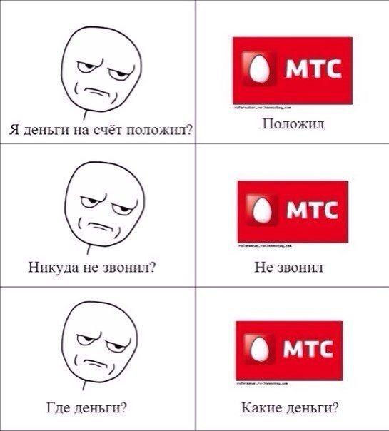 МТС-ЮМОР