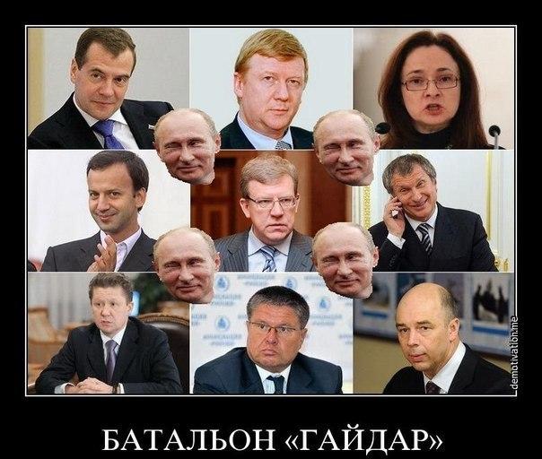 http://content.foto.my.mail.ru/community/vostonovim_cccp/_groupsphoto/h-751.jpg