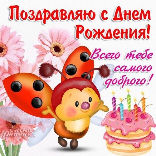 Пиздатые поздравления с днем рождения 14
