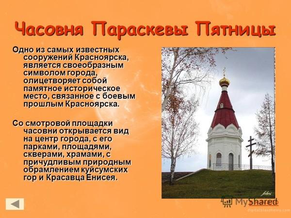 Света красноярск эро фото 347-575