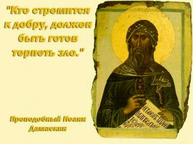 http://content.foto.my.mail.ru/inbox/knyazev_59/_mypagephoto/h-2099.jpg