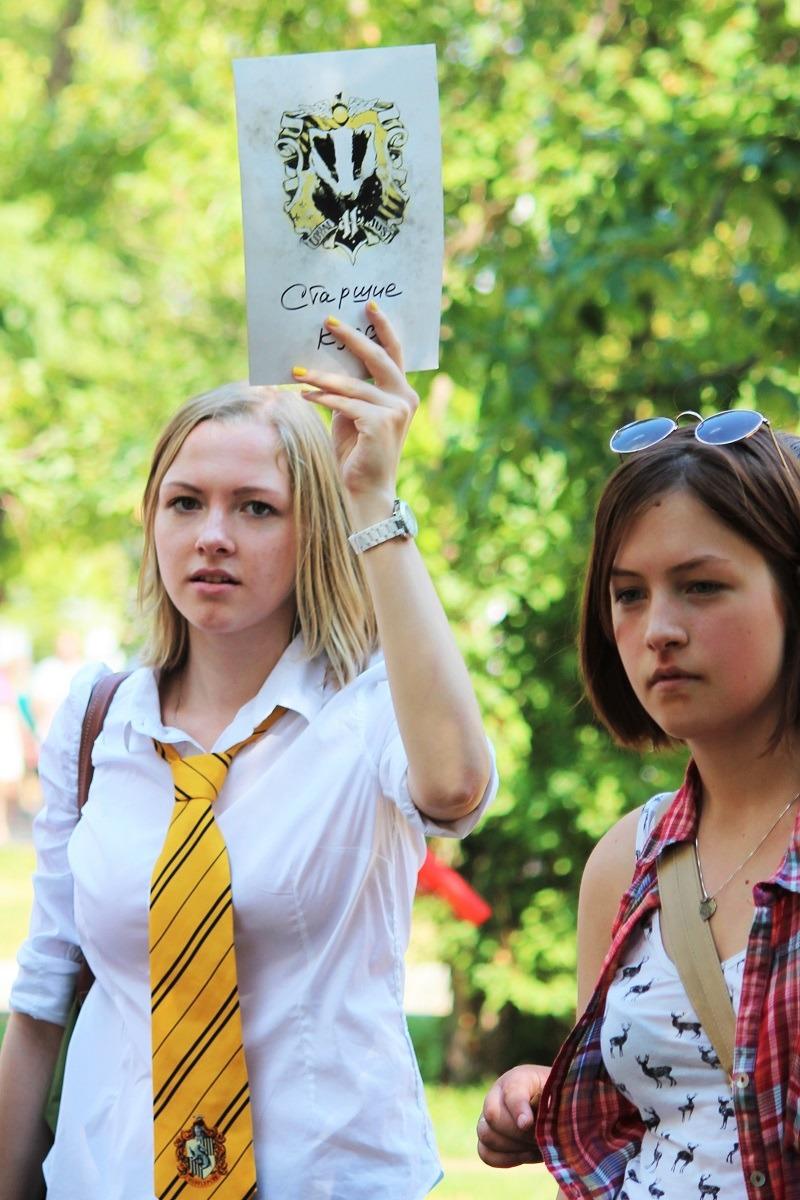 Русская лесби пристает 17 фотография
