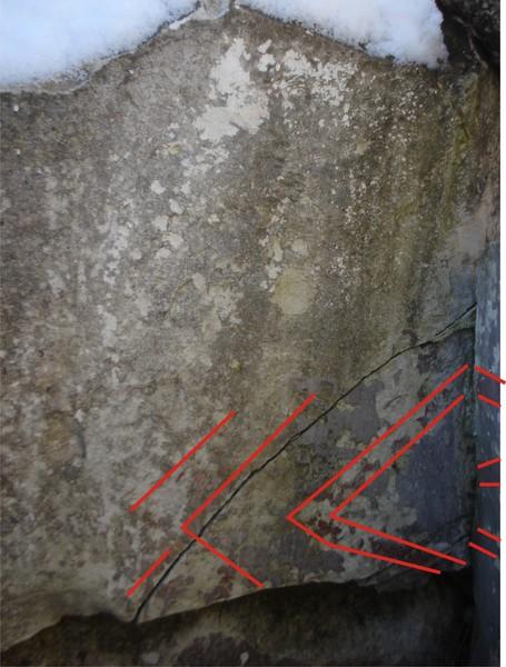 орнамент на стенках дольмена у с. Пионерское (обрисовка моя)