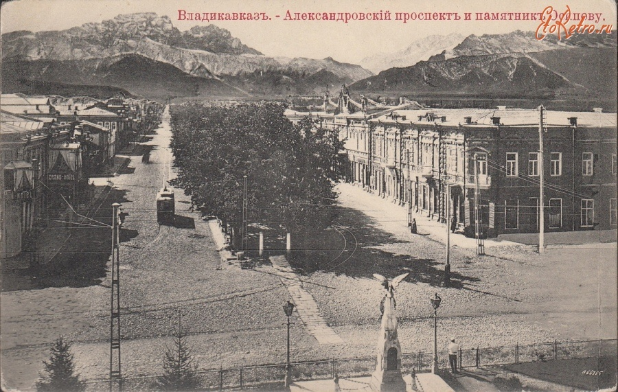 Владикавказ 1930-35 гг