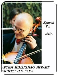 Концерт-привітання (в рамках акредитації вищих навчальних закладів і спеціальностей у вищих навчальних закладах та вищих професійних училищах)