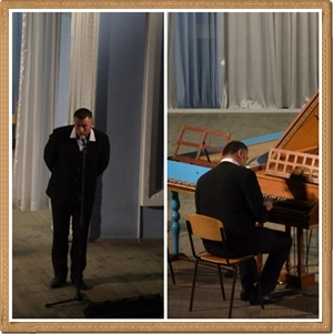 Концерт ансамбля «Прахт-консорт».