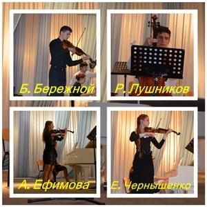 Концерт вокальной и камерной музыки