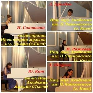 Концерт, посвященный 50-летию творческой деятельности  Заслуженного деятеля искусств Украины, преподавателя высшей категории КОМУ  Маргариты  Матвеевны Кратиновой.