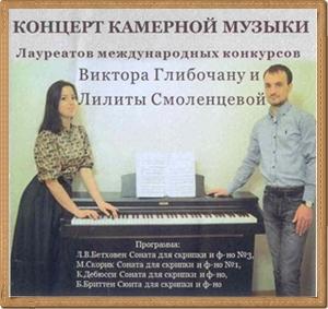 """Встреча с выпускниками (отдел """"Фортепиано"""")."""