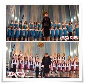 Міський фестиваль-конкурс ансамблів та хорових колективів «Співоча весна»-2015.