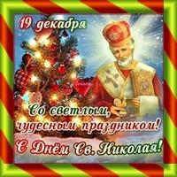 """Рождественский концерт отдела """"Хоровое дирижирование"""""""