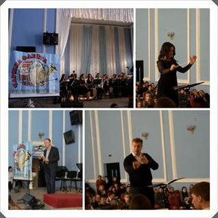 41 дитячий фестиваль духової академічної музики «Чарівна флейта»
