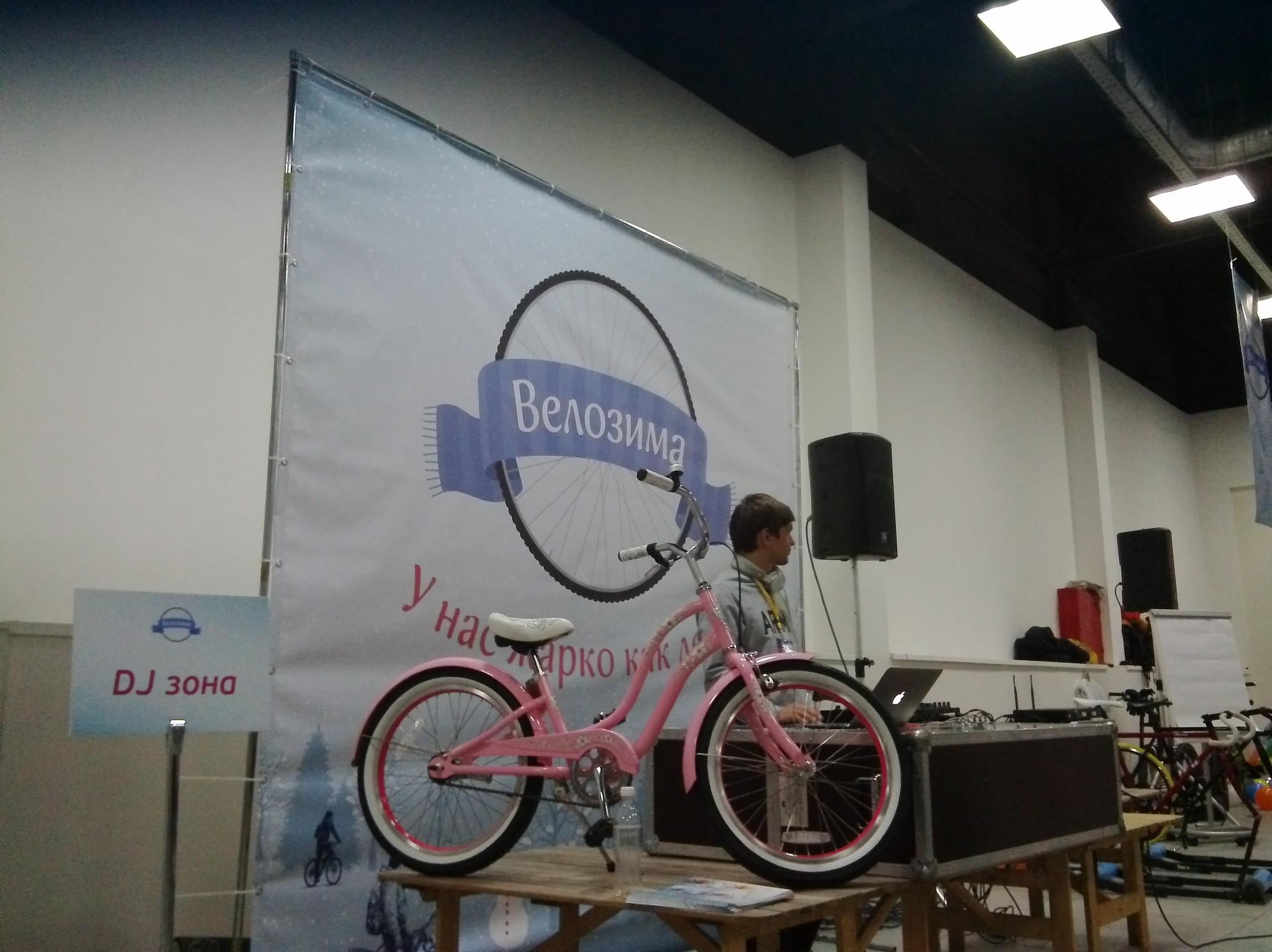 гламурный дамский велосипед для дюймовочек