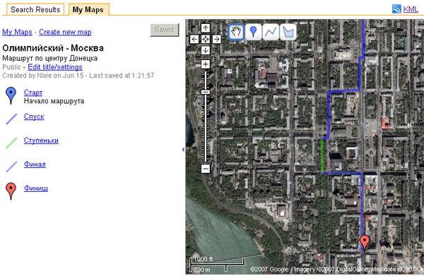 Как в гугле рисовать маршрут