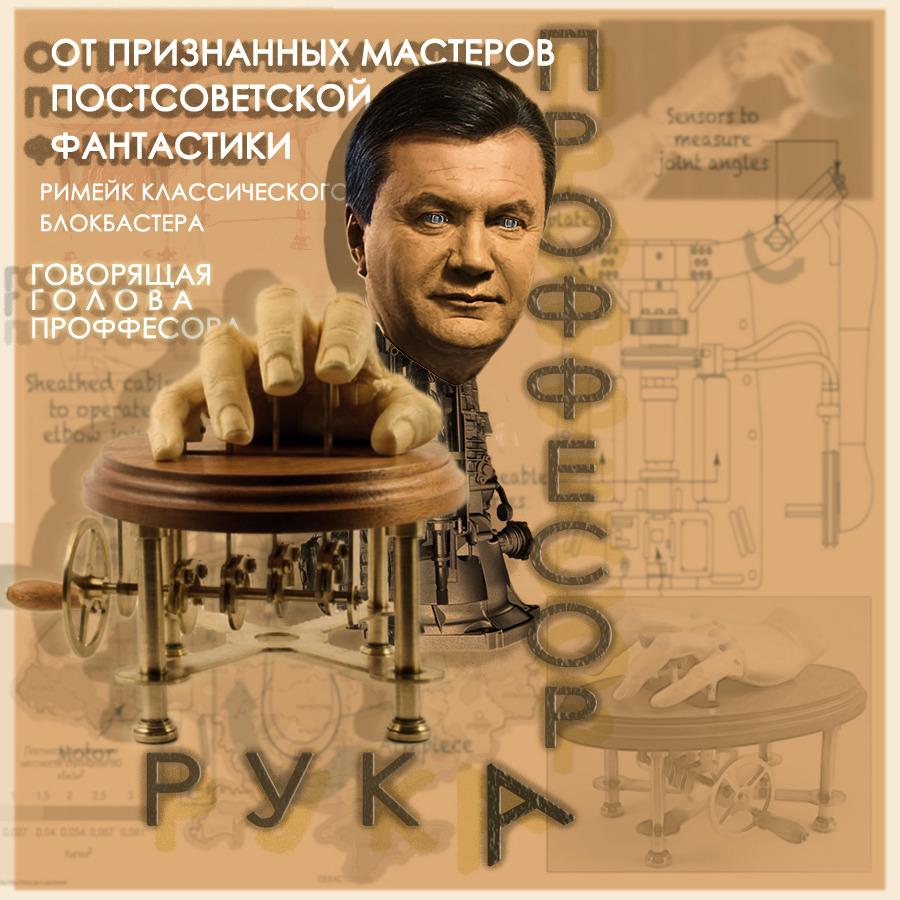 Россия продолжает маневры у границ Украины - Цензор.НЕТ 832