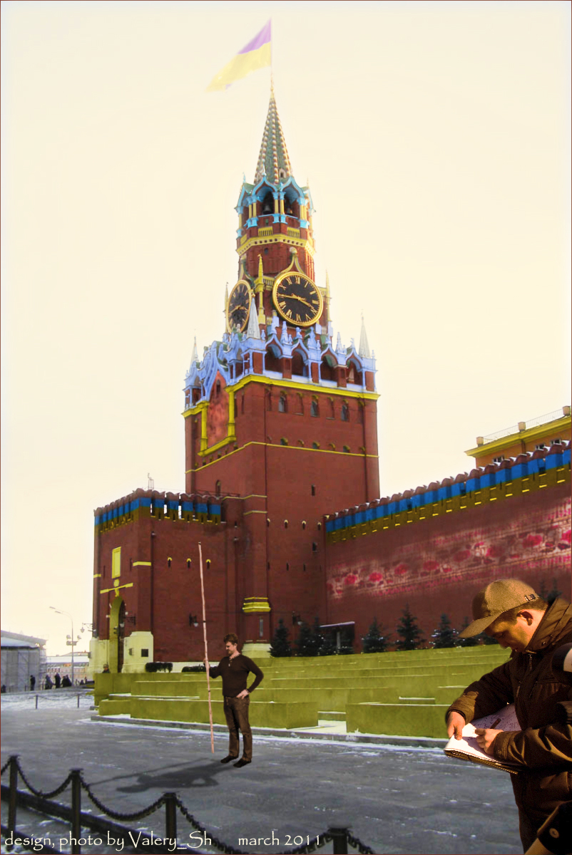 Ярема: Сейчас решается вопрос о перекрытии границы с Россией - Цензор.НЕТ 8695