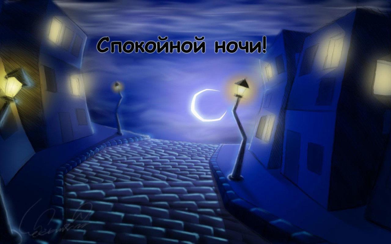 Ночи напролёт рисуя в тетради
